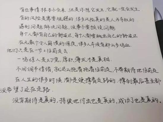 2020湖南大学计算机考研初试经验教训